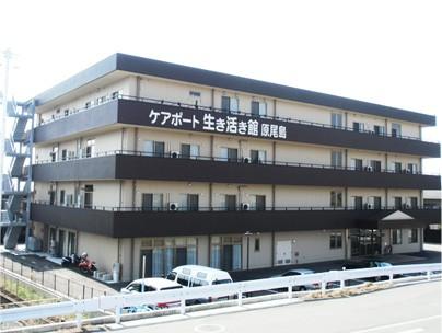 haraojima01